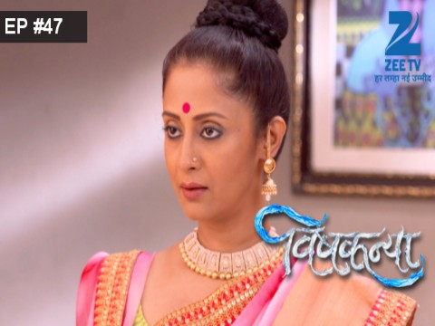 Vishkanya Serial Wiki and Star Cast #ZeeTV #VishKanya - TV