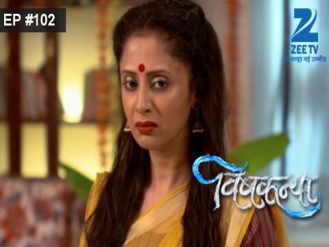 Vishkanya - Episode 102 - July 23, 2016 - Full Episode