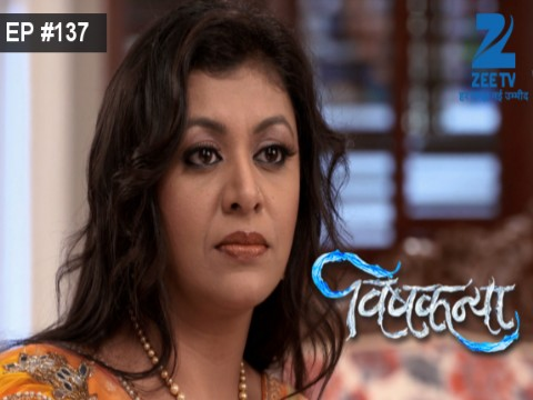 Vishkanya Ep 137 8th September 2016