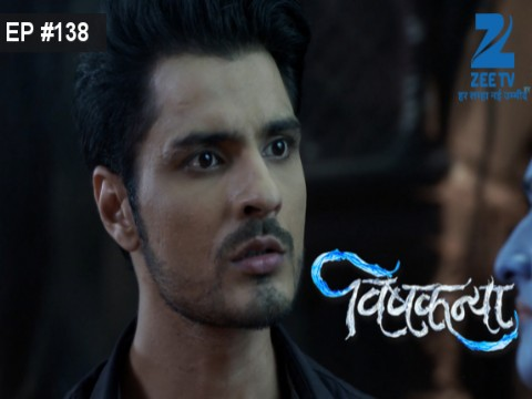 Vishkanya Ep 138 9th September 2016