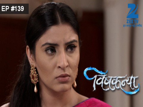 Vishkanya Ep 139 12th September 2016