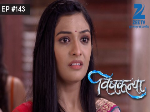 Vishkanya Ep 143 16th September 2016