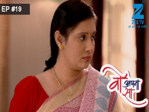 Woh Apna Sa - Episode 19 - February 16, 2017 - Full Episode