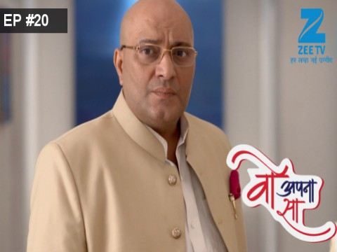 Woh Apna Sa - Episode 20 - February 17, 2017 - Full Episode