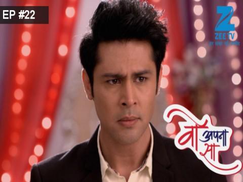 Woh Apna Sa - Episode 22 - February 21, 2017 - Full Episode