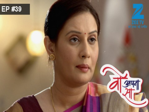Woh Apna Sa - Episode 39 - March 16, 2017 - Full Episode