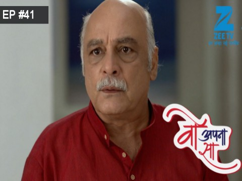 Woh Apna Sa - Episode 41 - March 20, 2017 - Full Episode