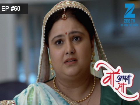 Woh Apna Sa - Episode 60 - April 14, 2017 - Full Episode