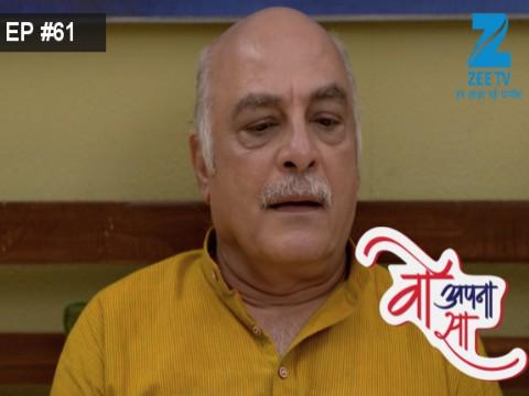 Woh Apna Sa - Episode 61 - April 17, 2017 - Full Episode