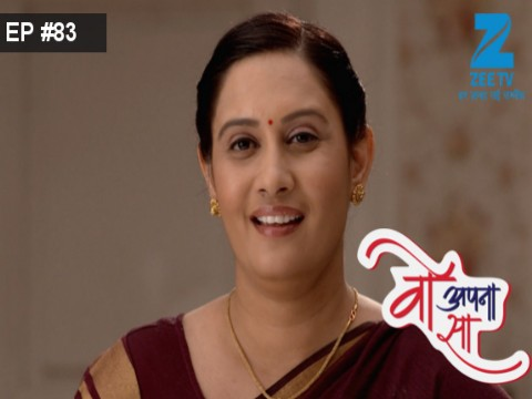 Woh Apna Sa - Episode 83 - May 17, 2017 - Full Episode
