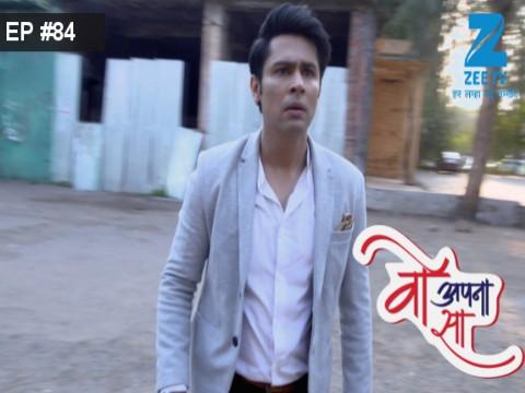 Woh Apna Sa - Episode 84 - May 18, 2017 - Full Episode