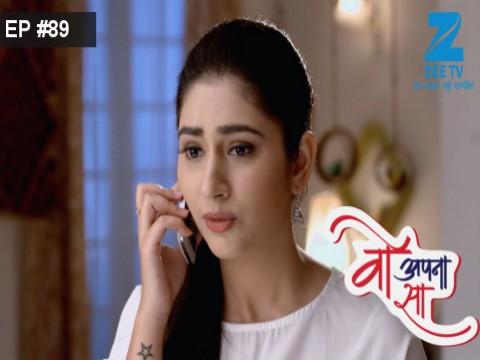 Woh Apna Sa - Episode 89 - May 25, 2017 - Full Episode