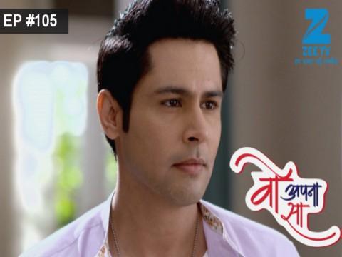 Woh Apna Sa - Episode 105 - June 16, 2017 - Full Episode