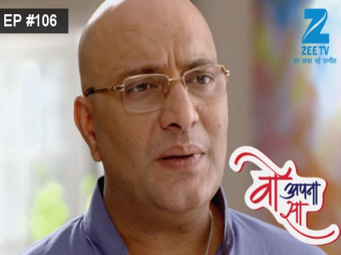 Woh Apna Sa - Episode 106 - June 19, 2017 - Full Episode