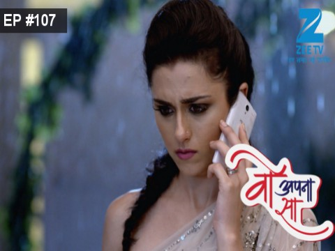 Woh Apna Sa - Episode 107 - June 20, 2017 - Full Episode
