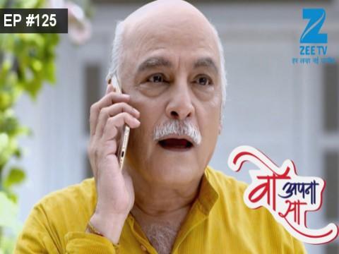 Woh Apna Sa - Episode 125 - July 13, 2017 - Full Episode