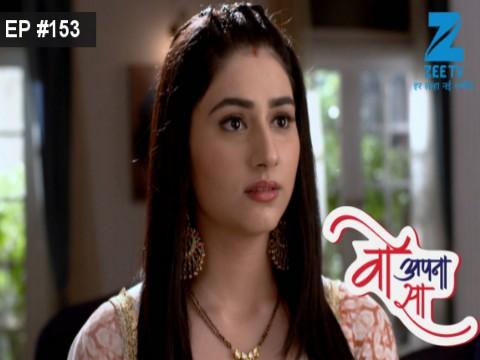 Woh Apna Sa - Episode 153 - August 22, 2017 - Full Episode