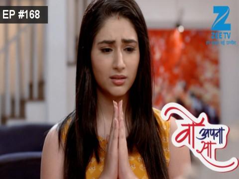 Woh Apna Sa - Episode 168 - September 12, 2017 - Full Episode