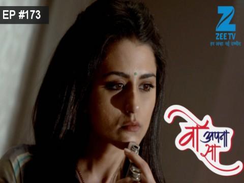 Woh Apna Sa - Episode 173 - September 19, 2017 - Full Episode