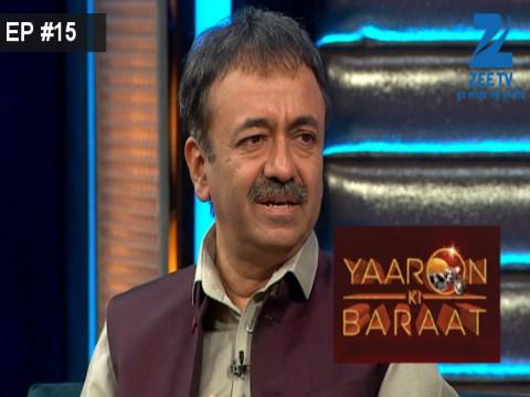 Yaaron Ki Baraat Ep 15 26th November 2016