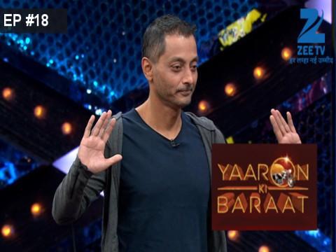 Yaaron Ki Baraat Ep 18 4th December 2016