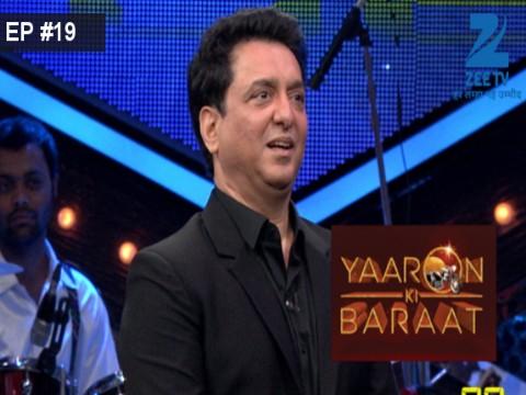 Yaaron Ki Baraat Ep 20 11th December 2016