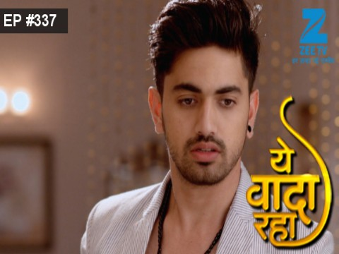 Yeh Vaada Raha - Episode 337 - January 4, 2017 - Full Episode