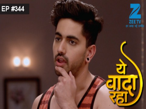 Yeh Vaada Raha Ep 344 13th January 2017