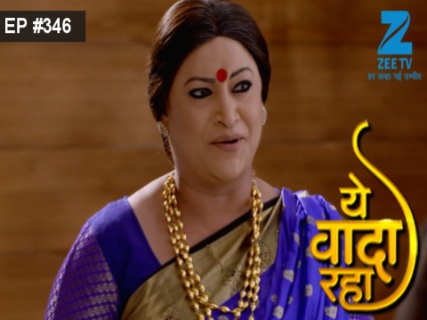 Yeh Vaada Raha Ep 346 17th January 2017