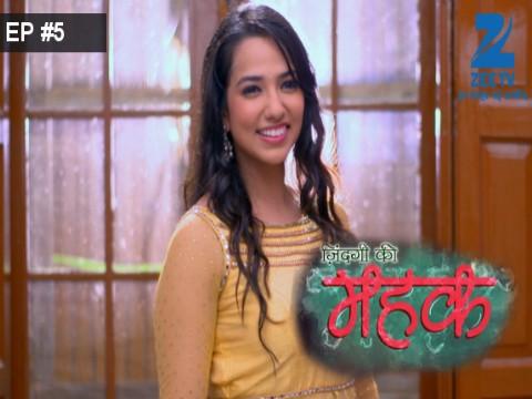 Zindagi Ki Mehek - Episode 5 - September 23, 2016 - Full Episode