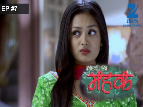 Zindagi Ki Mehek - Episode 7 - September 27, 2016 - Full Episode