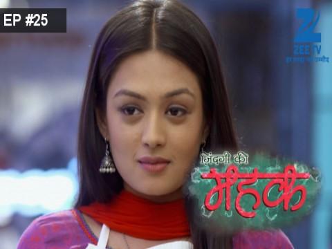 Zindagi Ki Mehek - Episode 25 - October 21, 2016 - Full Episode