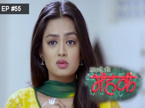 6 December Full Movie In Hindi 1080p