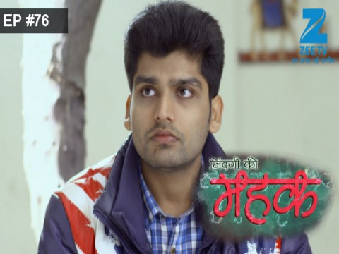 Zindagi Ki Mehek - Episode 76 - January 2, 2017 - Full Episode