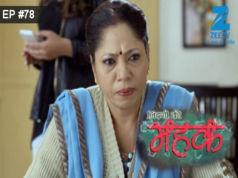 Zindagi Ki Mehek - Episode 78 - January 4, 2017 - Full Episode