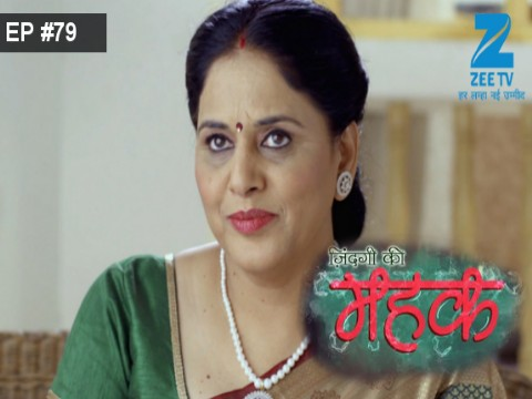 Zindagi Ki Mehek - Episode 79 - January 5, 2017 - Full Episode