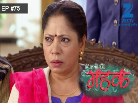Zindagi Ki Mehek - Episode 75 - December 30, 2016 - Full Episode