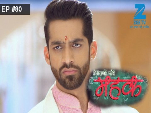 Zindagi Ki Mehek - Episode 80 - January 6, 2017 - Full Episode