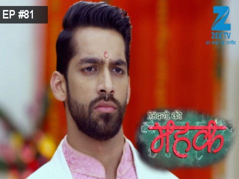 Zindagi Ki Mehek - Episode 81 - January 9, 2017 - Full Episode