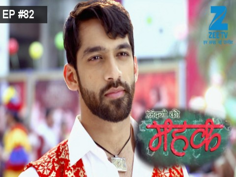 Zindagi Ki Mehek - Episode 82 - January 10, 2017 - Full Episode
