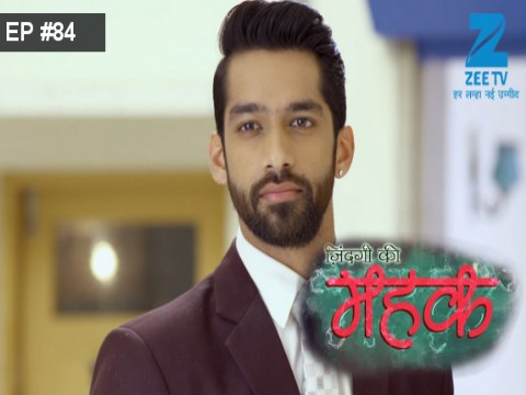Zindagi Ki Mehek  Ep 84 12th January 2017