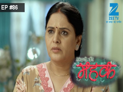 Zindagi Ki Mehek  Ep 86 16th January 2017