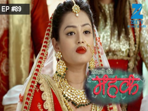 Zindagi Ki Mehek  Ep 89 19th January 2017