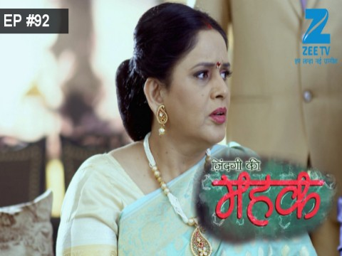 Zindagi Ki Mehek - Episode 92 - January 24, 2017 - Full Episode