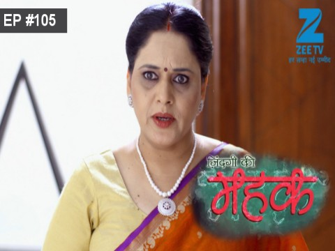 Zindagi Ki Mehek  Ep 105 10th February 2017