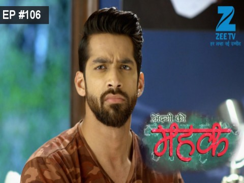 Zindagi Ki Mehek  Ep 106 13th February 2017