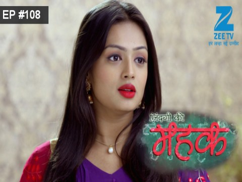 Zindagi Ki Mehek  Ep 108 15th February 2017