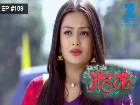 Zindagi Ki Mehek  Ep 109 16th February 2017