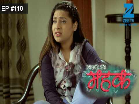 Zindagi Ki Mehek  Ep 110 17th February 2017