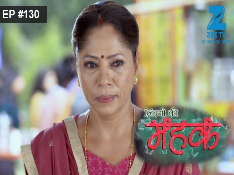 Zindagi Ki Mehek - Episode 130 - March 17, 2017 - Full Episode